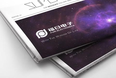 福日电子品牌推广